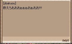 キィィィィラァァァァァァァ!(cv:石田彰