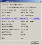 fdm_neta.png