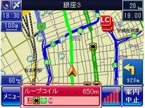 radar_022.jpg