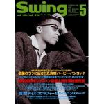 swing journal 2010 05
