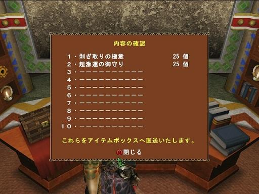 mhf_20120326_010917_213.jpg