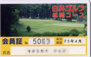 s-member2.jpg