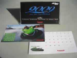 2009Kawasaiデスクットップカレンダー