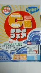 NEC_1302.jpg