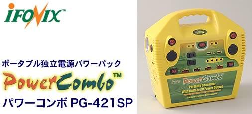 PG421SP