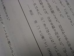 p 148