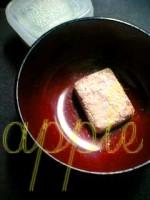 はりま製麺スープでうどん04