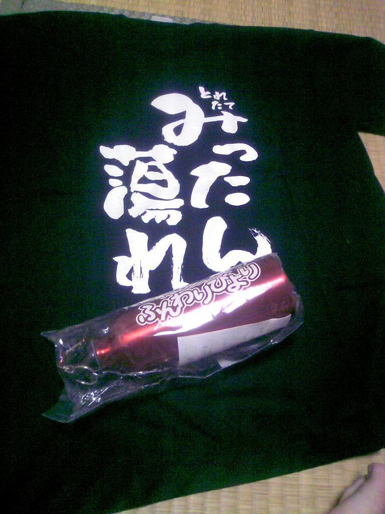 20110604-02.jpg