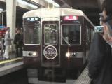 6300系最終電車入線!