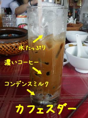20120322_4.jpg