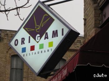 origami1103