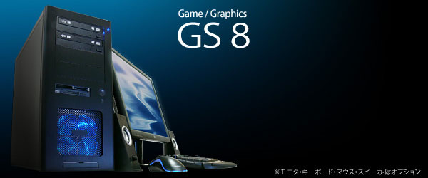 gs800ic2d_main_title_20090223222219.jpg