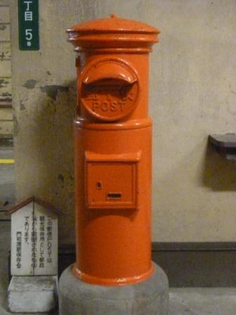 201111moji006.jpg