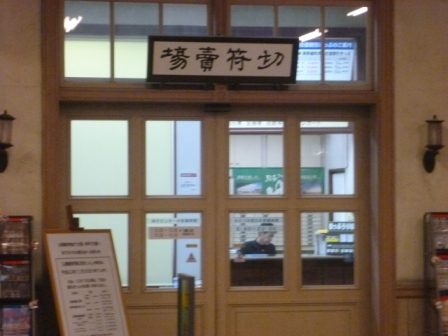 201111moji009.jpg
