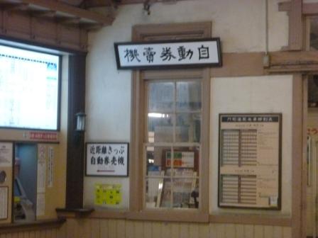 201111moji010.jpg
