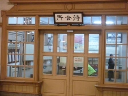 201111moji012.jpg