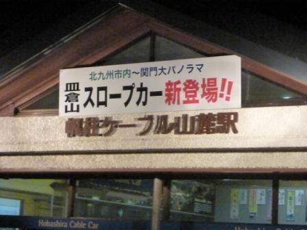 201111mt,sarakura001