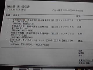 09-01-22_002.jpg