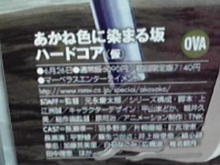 09-03-12_002.jpg