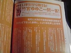 09-08-01_003.jpg