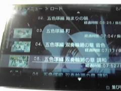 09-08-25_001.jpg