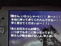 09-08-27_006.jpg