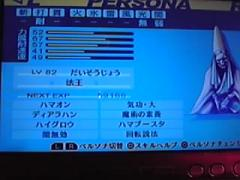 09-12-10_004.jpg