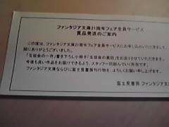 10-01-28_002.jpg