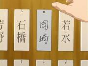 CLANNAD AFTER STORY ep11.flv_000036133