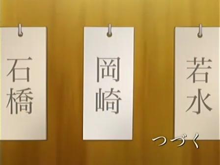 junk story エロアニメ