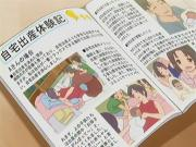 CLANNAD AFTER STORY ep15.avi_000366439