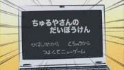 「にょろーん☆ちゅるやさん」そのさんっ.flv_000084917