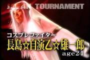 09年02月23日21時01分-MROテレビ-[S]K-1ワールドMAX日本代表決定ト(2)