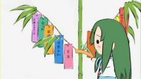 「にょろーん☆ちゅるやさん」そのろくっ.flv_000019486