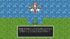 「にょろーん☆ちゅるやさん」そのななっ.flv_000061093