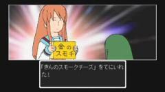 「にょろーん☆ちゅるやさん」そのななっ.flv_000075241