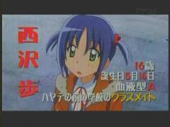 「ハヤテのごとく!!」 第01話:禁断のマラソン自由形! 「2_3」.flv_000334680