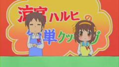「涼宮ハルヒちゃんの憂鬱」第16話.flv_000017484