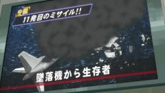 Higashi no Eden ep2.mp4_000182486