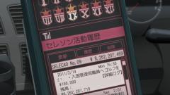 Higashi no Eden ep2.mp4_000349293