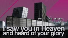 Higashi no Eden ep2.mp4_000002115