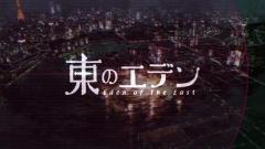 Higashi no Eden ep2.mp4_000008967
