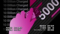 Higashi no Eden ep2.mp4_000038913