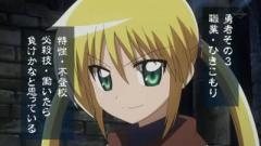 Hayate no Gotoku2 ep3.flv_000136612