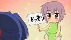 「涼宮ハルヒちゃんの憂鬱」第20話.flv_000101929