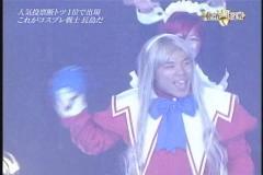 09年04月21日20時56分-MROテレビ-[S]K-1ワールドMAX2009世界一