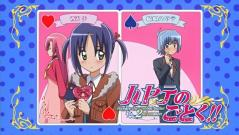 Hayate ep4.mp4_000637428