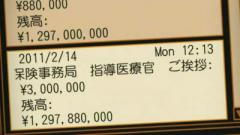 Higashi no Eden ep4 1-3.flv_000152727