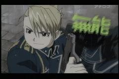 Fullmetal Alchemist ep5.mpg_001014079