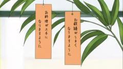 Haruhi 2nd ep1 1-3.flv_000255778